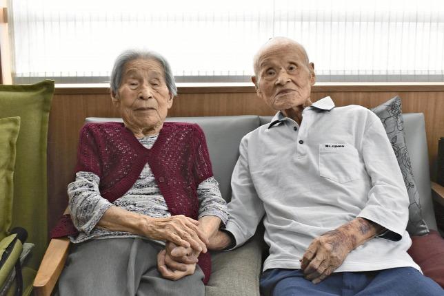 A világ legidősebb házaspárja