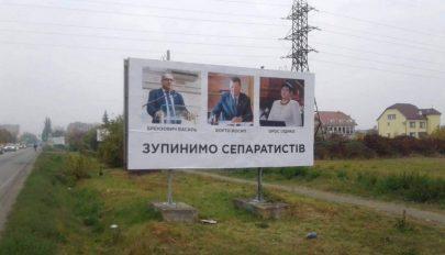 Kiállnak az erdélyi magyar politikai szervezetek az ukrajnai magyarok mellett