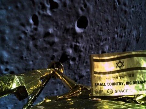 Lezuhant az izraeli űrszonda, de előtte azért készített pár fotót