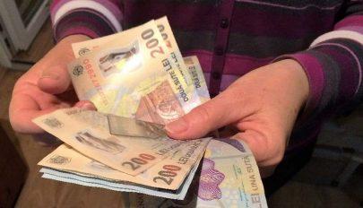 A munkaadók kiegészítő nyugdíjat adhatnak