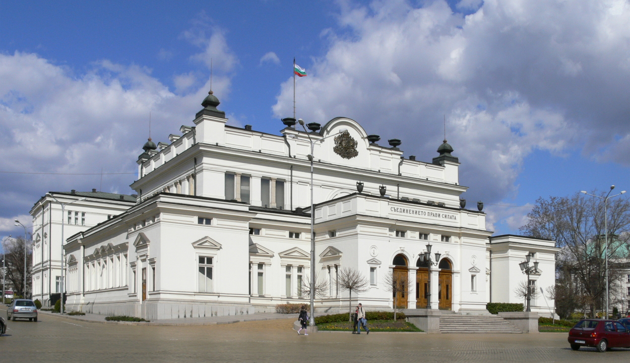Lemondanak a fizetésükről a szükségállapot idejére a bolgár parlamenti képviselők