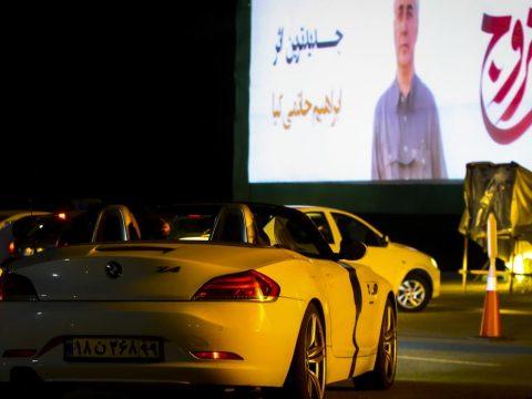 Negyven év után újra kinyithattak a betiltott autós mozik Iránban