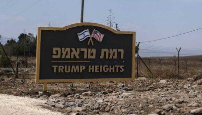 Elkezdi építeni a Trumpról elnevezett települést Izrael