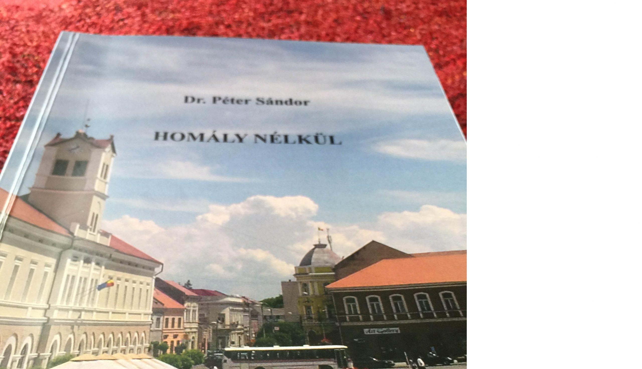 Péter Sándor jegyzetkötete