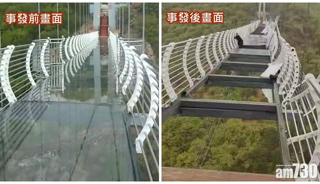 Összetört egy üvegpadlós híd Kínában, az életéért küzdött egy ottrekedt turista
